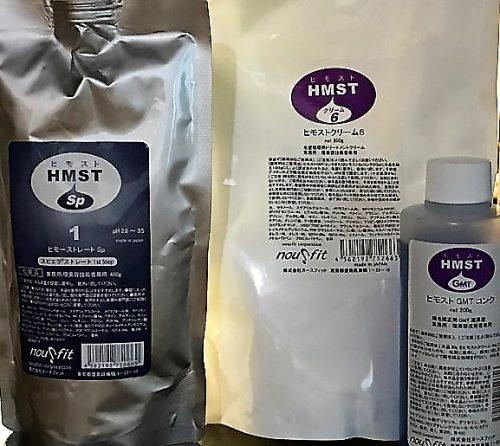 ヒモストSPとヒモGMT