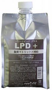ヌースフィット LPD+ (パワーリピット+)