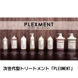 PLEXMENT プレックスメント