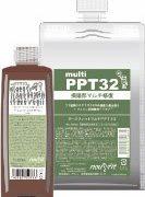 マルチPPT32