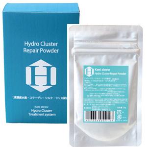 ハイドロクラスターリペアパウダー商品