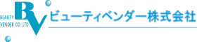 ビューティベンダー株式会社オフシャルサイト