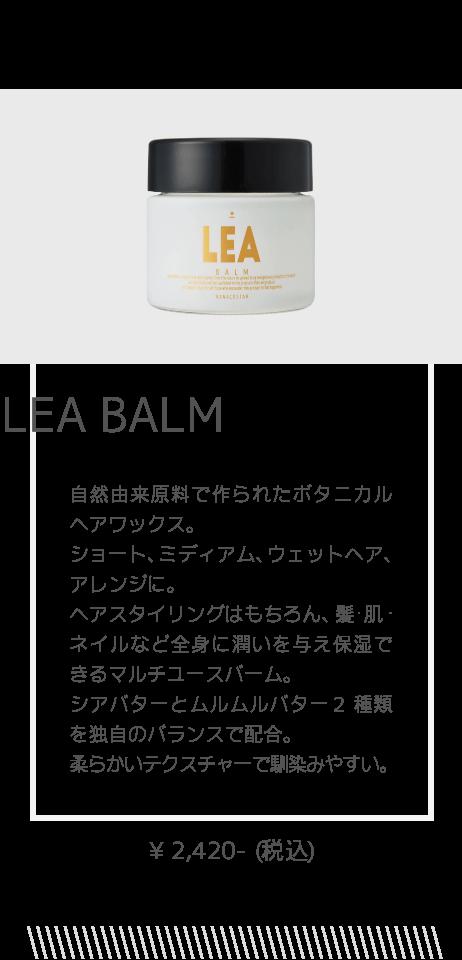 lea_balm