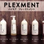 plexment2