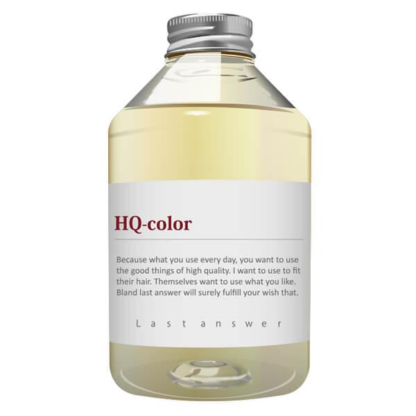 HQ-color(エイチキューカラー)