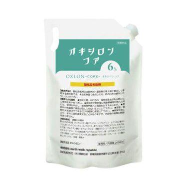 今お使いのヘアカラー2剤を「オキシロン -コア  」に替えるだけで、安心を謳ったヘアカラーに!
