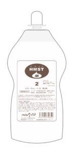 ヒモストSS2液